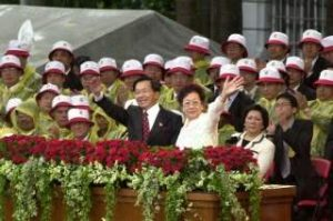 U.S. Representatives Congratulate President Chen and Vice-President Lu On Eve Of Inauguration
