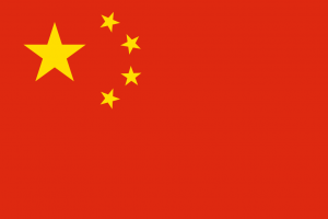 Congress Passes Resolution Condemning Chinese Anti-Secession Law