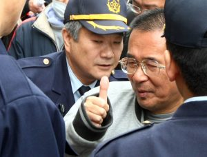 FAPA Pleased With Release Of Former President Chen, But Critical Of The Bureaucratic Delays And Unreasonable Conditions