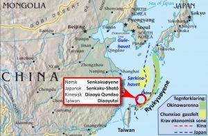 FAPA Expresses Concern Over Ma Administration's Position And Actions Regarding Senkaku / Diaoyutai