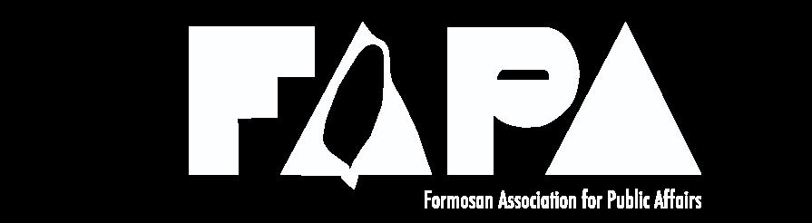 Formosan Association for Public Affairs