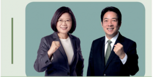 10 Overseas Taiwanese Organizations Publish Ad in Washington Times, Congratulating Taiwan's Presidential Inauguration and Calling for US-Taiwan Diplomatic Relations