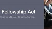 Taiwan Fellowship Act